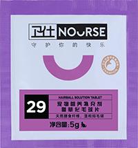 非賣品【試用裝】衛仕 寵物營養補充劑貓用化毛球片5g