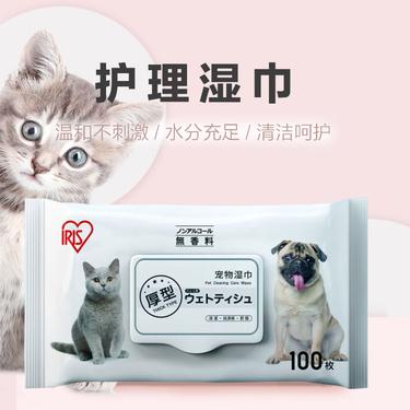 爱丽思Iris 宠物湿巾100片 犬猫通用