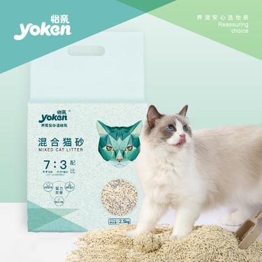 怡亲 混合豆腐猫砂 2.5kg 颗粒紧实 快速结团