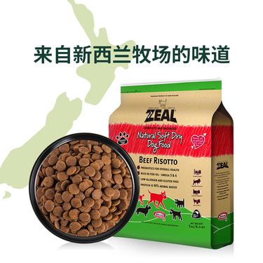 非卖品【试用装】ZEAL 全价软犬粮含牛肉配方 0.05kg