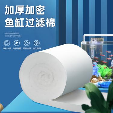 聚宝源 过滤白棉300*12*3cm(2片装)易洗耐用 过滤杂质