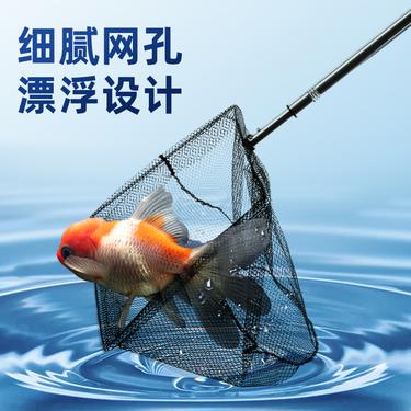 聚寶源 不銹鋼加厚伸縮魚網 承重性強 柔韌性好