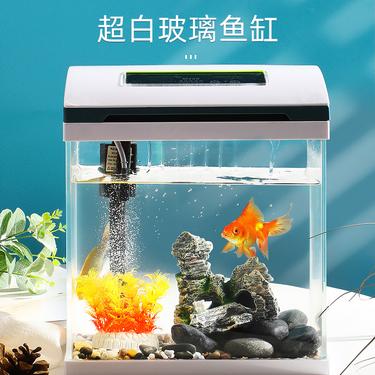 聚寶源 超白缸智能款 自動變光 生物過濾免換水
