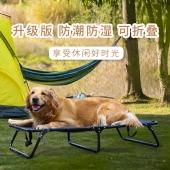 美芙 夏季可折叠行军床中大型犬可用狗床金毛萨摩 四季通用