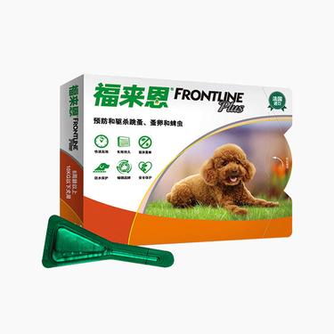 aa福来恩 10kg以下小型犬体外驱虫增效滴剂整盒3支装 狗体外驱虫 法国进口