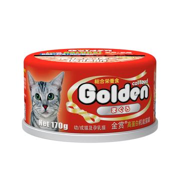 金赏Golden 金枪鱼味猫罐头 170g 小图 (0)