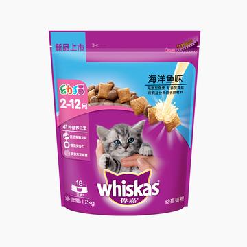 伟嘉 海洋鱼味低盐清淡幼猫粮 1.2kg 小图 (0)