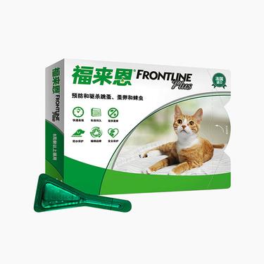 福来恩 猫用增效灭虱滴剂体外驱虫整盒装3支装 猫体外驱虫 法国进口