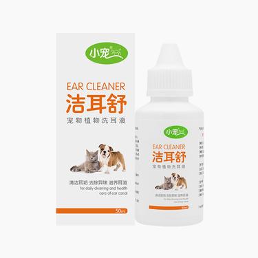 aa大红鹰国际娱乐EHD 洁耳舒 50ml 猫狗预防耳螨耳炎滴耳液