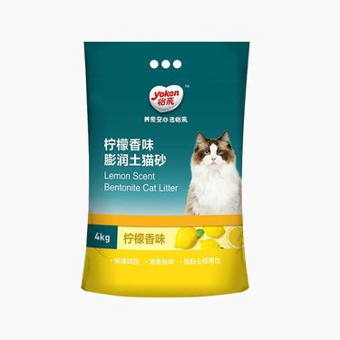 怡亲Yoken 柠檬香型膨润土猫砂 4kg 双重去味