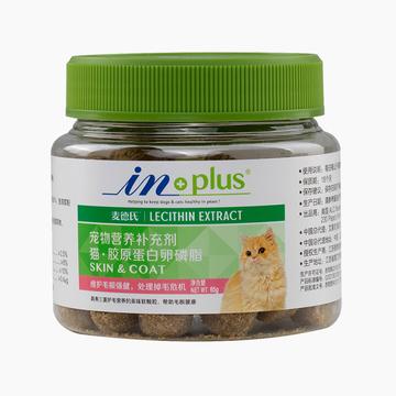 麦德氏inplus 猫用护毛超浓缩卵磷脂 65g 改善肤质亮泽毛发 小图 (0)