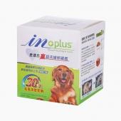 麦德氏IN-Plus 超浓缩大红鹰dhy娱乐卵磷脂美国in泰迪萨摩金毛美毛海藻粉宠物营养品300g