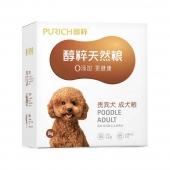 醇粹 低温烘焙 贵宾犬 成犬粮2kg