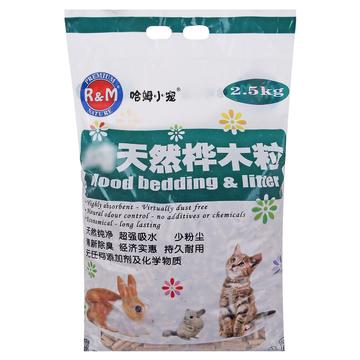 哈姆大红鹰国际娱乐 宠物兔子龙猫豚鼠松鼠消臭除臭吸水桦木粒垫料垫材替木屑 小图 (0)