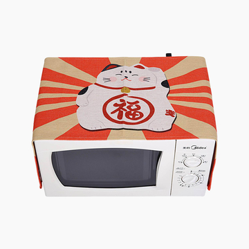 一橙 日式卡通微波炉罩 创意布艺防尘收纳罩布电烤箱罩 床头柜盖布盖巾 小图 (0)