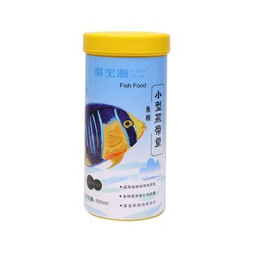 聚宝源 小型鱼热带鱼鱼粮1mm颗粒 500ml 小图 (0)