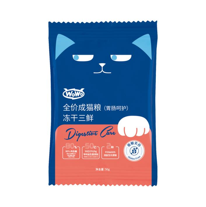 非卖品【试用装】wowo 冻干三鲜全价成猫粮 50g