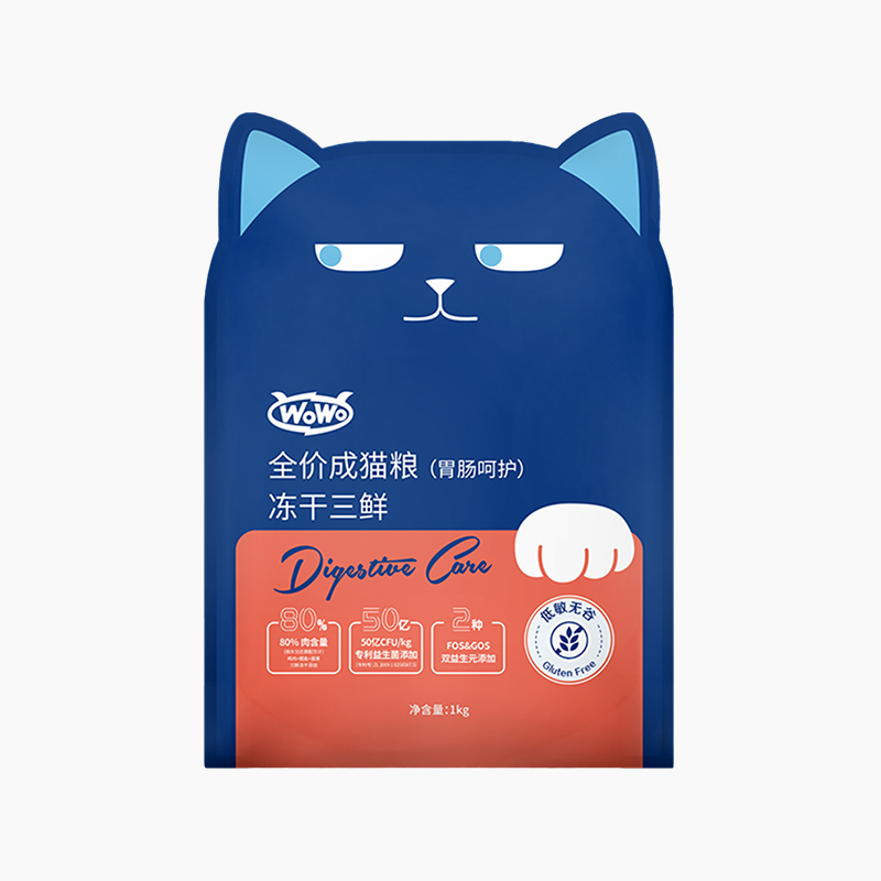 尹正推荐 WOWO 冻干三鲜全价成猫粮 1kg 肉裹肉 适口性好