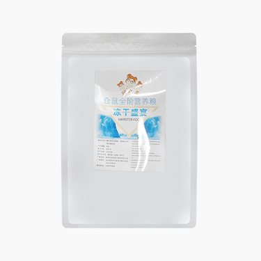 冠之亞 凍干倉鼠糧豐富蛋白質 適口性好1kg